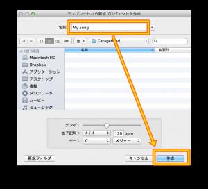 2_Project_create