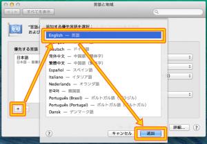 OSX10.9_Languages