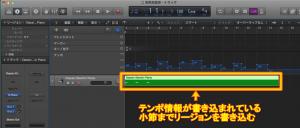 TempoChange_LogicProX_MIDI_save