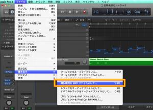 TempoChange_LogicProX_MIDI_save2