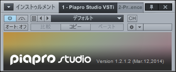 piapro_studio_plugin_window