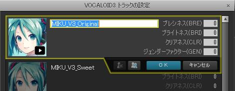 01_03_SingerEditor