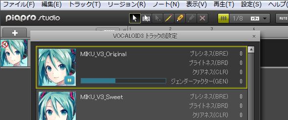 03_02_Playing
