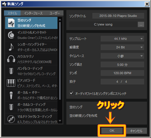 3_Song_property_edit