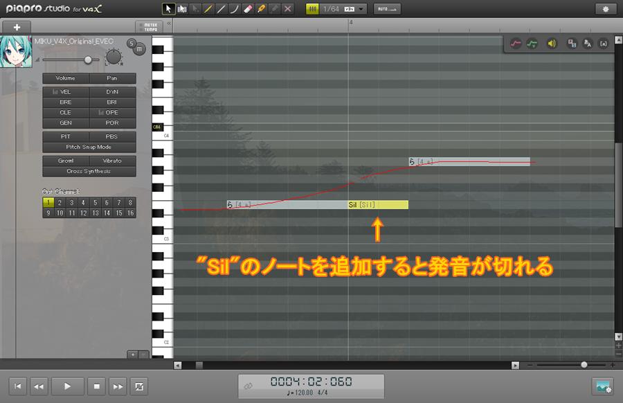 voicecut_02